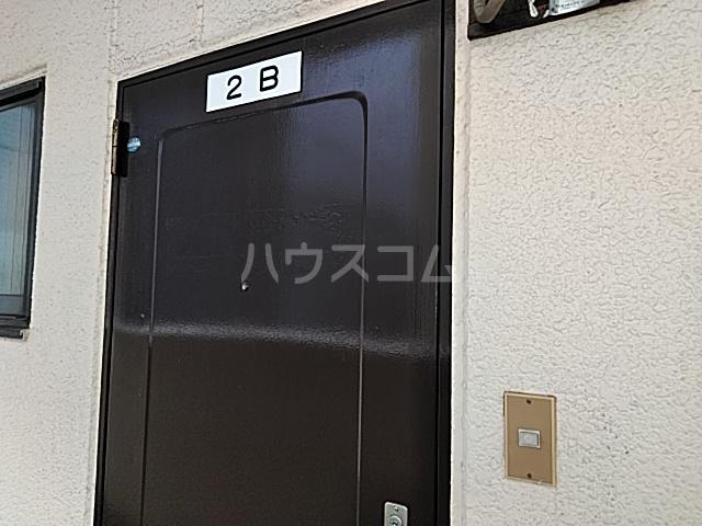 なとりビル3 2-B号室のセキュリティ