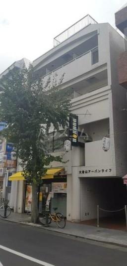 大倉山アーバンライフ外観写真