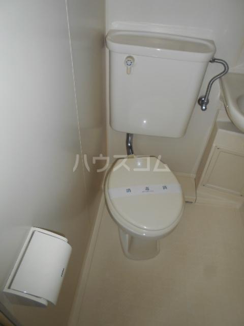 エイペックス新丸子 103号室のトイレ