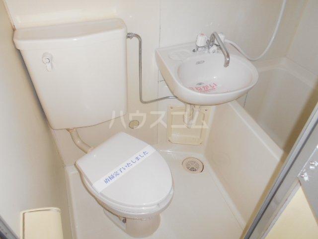 エクセレント菊名 203号室のトイレ