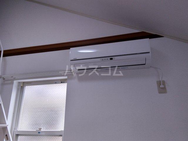 パルU 201号室の設備