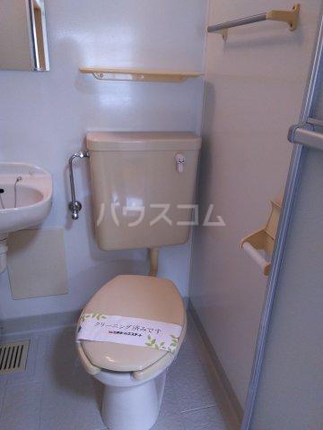 パルU 201号室のトイレ