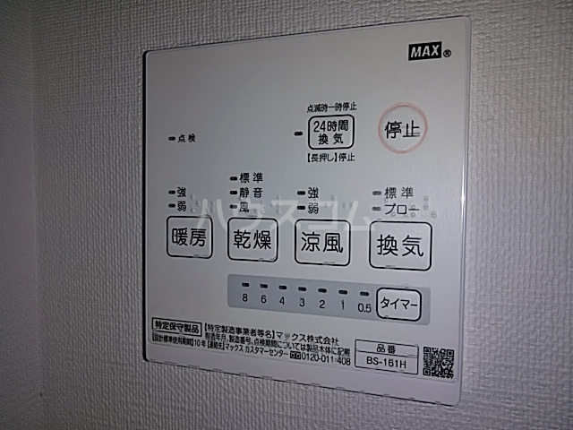 プライムテラス立川羽衣町 102号室の設備