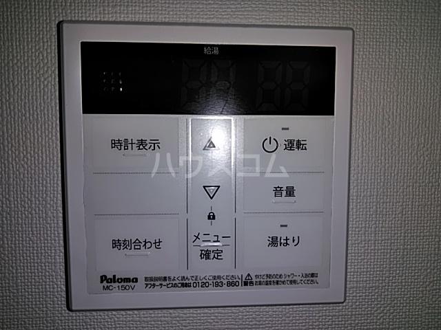 プライムテラス立川羽衣町 203号室の設備