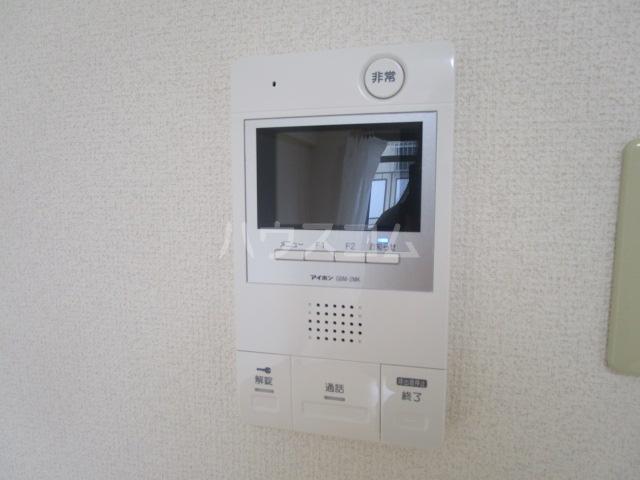 ヒルハウスコンフォート2 306号室のセキュリティ