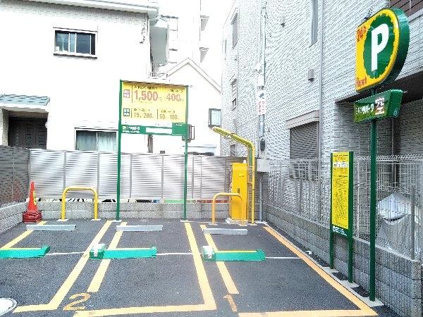 レラ武蔵新城 102号室の駐車場
