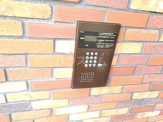 ポイントリューズ 202号室のセキュリティ