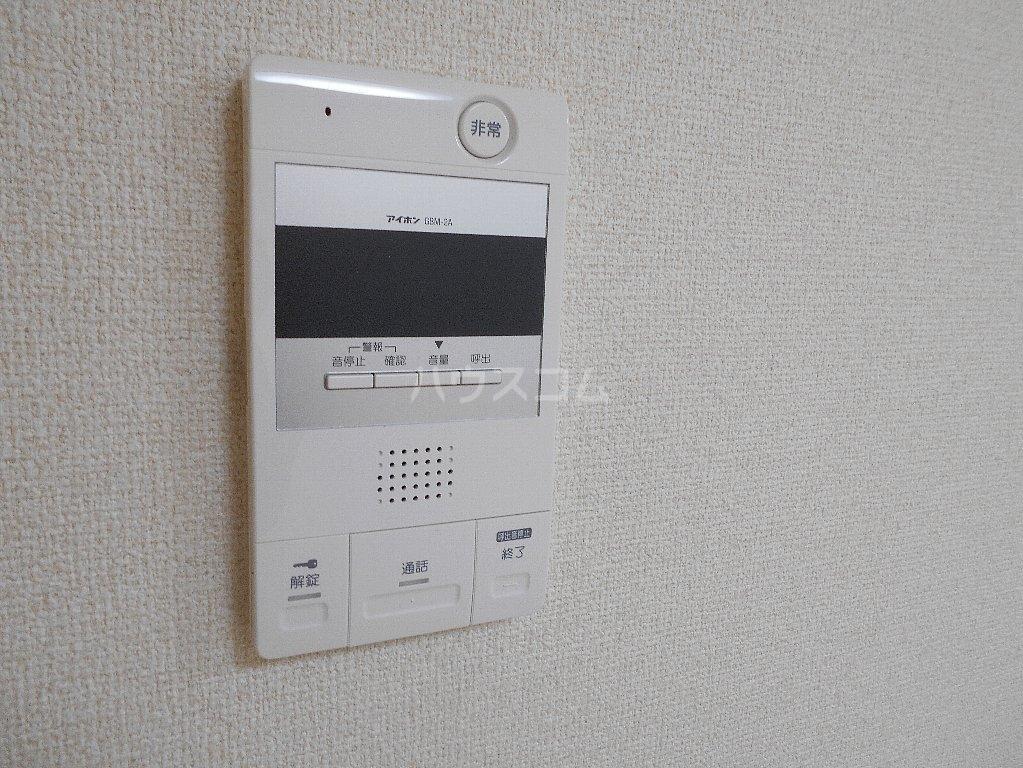 ラ・レジダンス・ド・ポローニア 307号室のセキュリティ