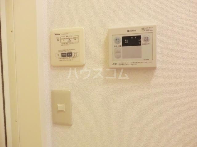 マ・メゾン大倉山 108号室のその他