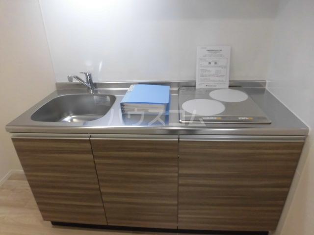 目黒区中央町YKマンション 401号室のキッチン