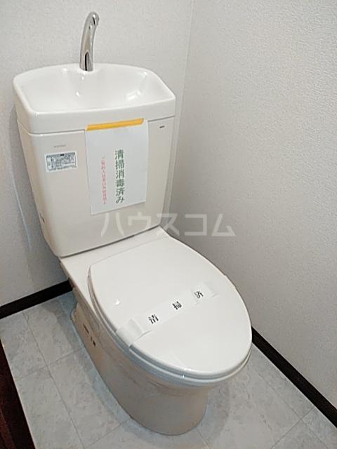 メ・ジャーモ広町 401号室のトイレ
