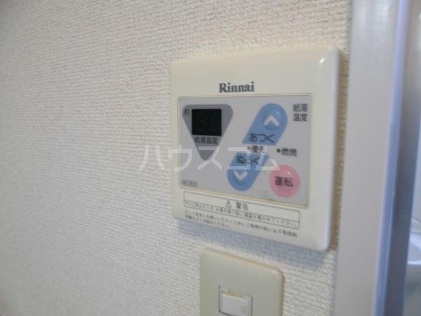 ヘーベルエスパスⅤ B 301号室の設備