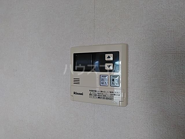 志木アーバンハイツ 511号室の設備