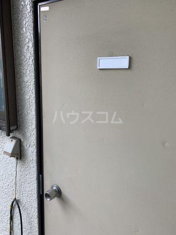 秀和荘 201号室のセキュリティ