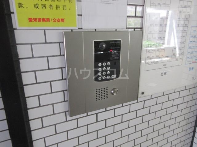 ラフィネ新栄 6011号室のセキュリティ