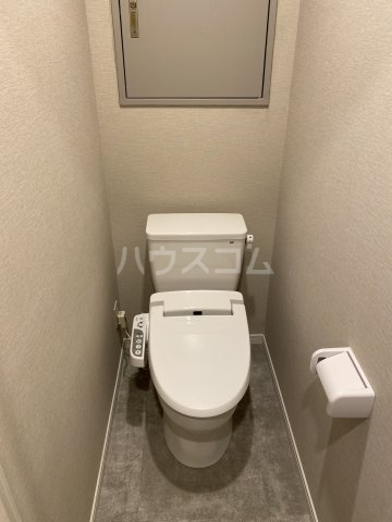 サンシャイン中郷 4B号室のトイレ