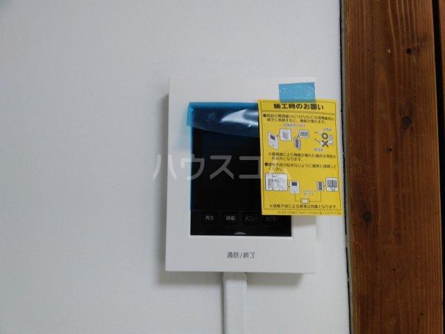 真弓ビル 310号室のセキュリティ