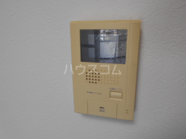 アールロマーシュ 302号室のセキュリティ