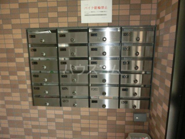 CRECER新栄 102号室のその他共有