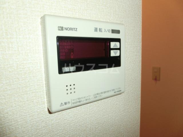 クレセントひばり 101号室の設備