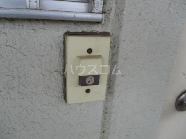 メゾン新井 202号室のセキュリティ