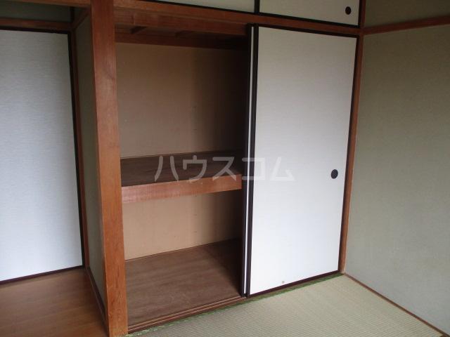 メゾン新井 202号室の収納