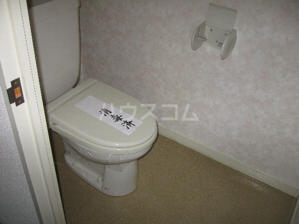 サンパーク千代田 4B号室のトイレ