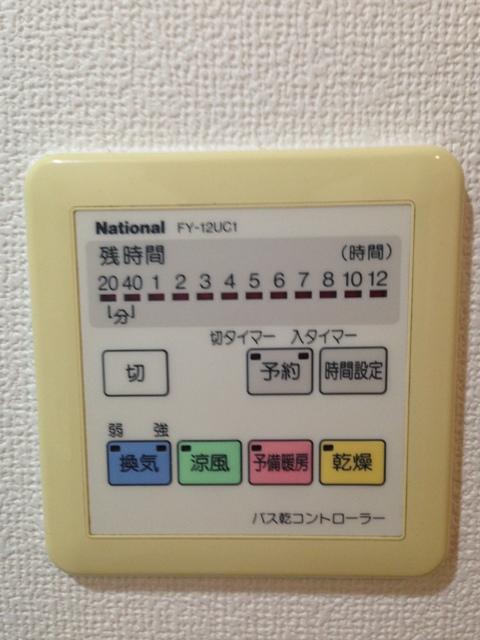 コアレジデンス 1005号室の設備