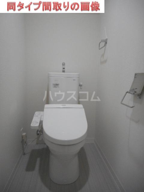 アローム ドゥ ジョア 1403号室のトイレ