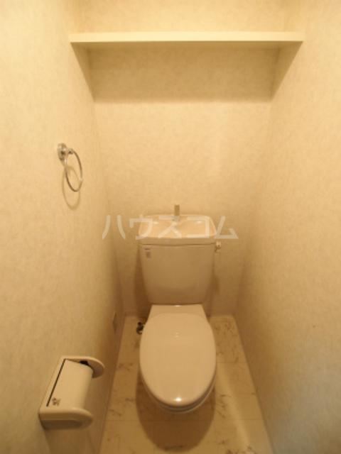 Aries 105号室のトイレ