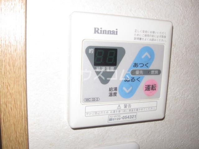 キャノンピア鶴舞 402号室の設備