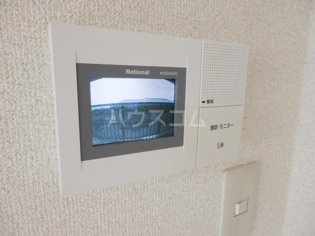 ピアシャンテ 205号室のセキュリティ