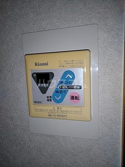 ハイツ石井 202号室の設備