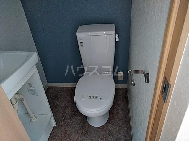 ピア4 426号室のトイレ