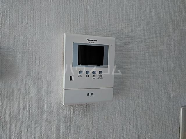 サン・クレール横浜 A202号室のセキュリティ