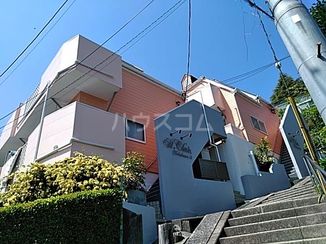 サン・クレール横浜 A202号室の外観