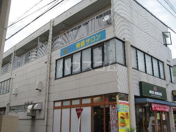 第1松田ビルの外観