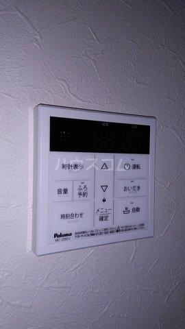メイジー・S 101号室の設備