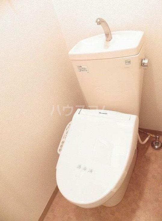雅マンション湘南台 203号室のトイレ