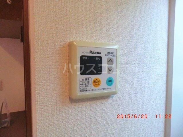 ファミーユ本地ケ原 201号室の設備
