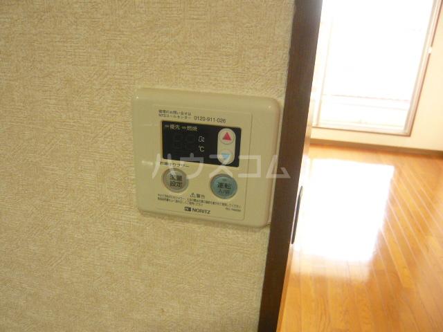 アークス太子堂 305号室の設備
