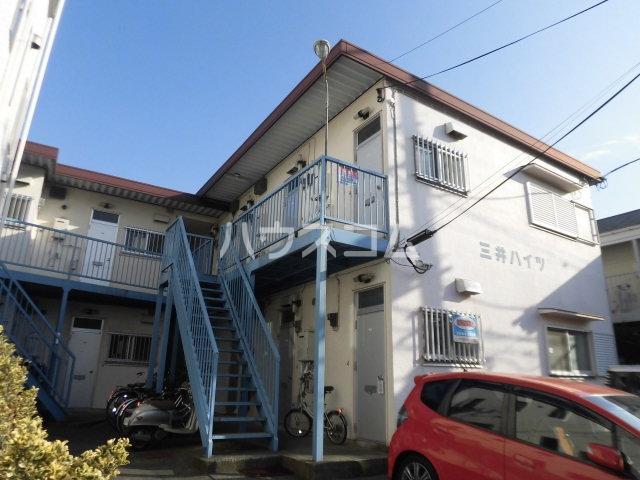 三井ハイツ 205号室の外観