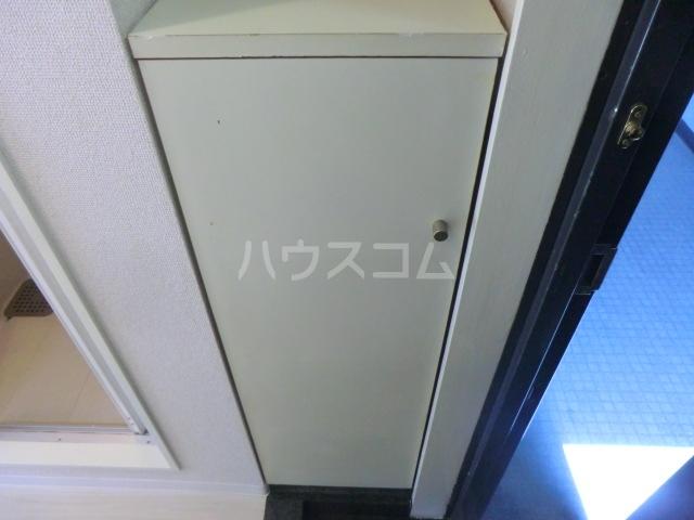 サンネコザネ 205号室のバルコニー