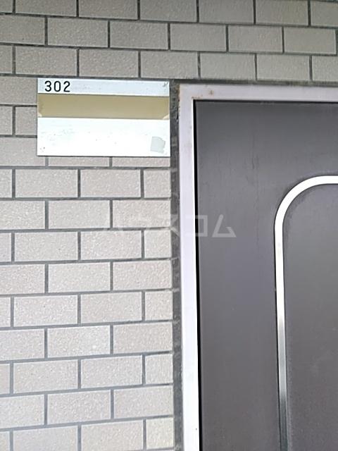 ジョイフル浦安 302号室のその他共有
