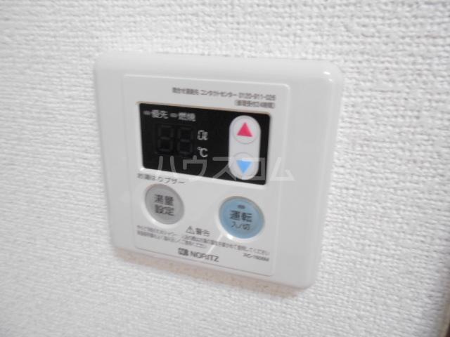 ハイネスジュン 205号室の設備