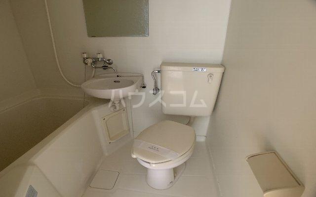 ゴーデス相葉 106号室のトイレ
