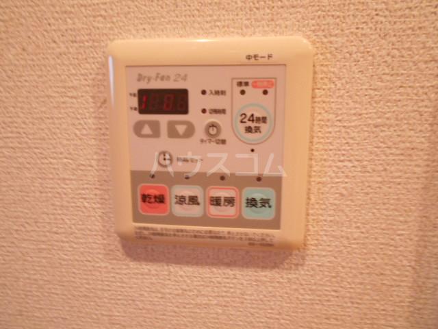 サニーメゾン 201号室の設備