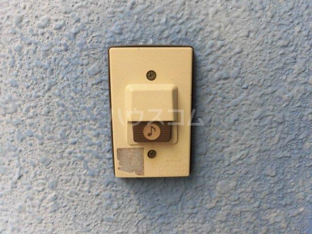 オーシャンパレス 00205号室のセキュリティ