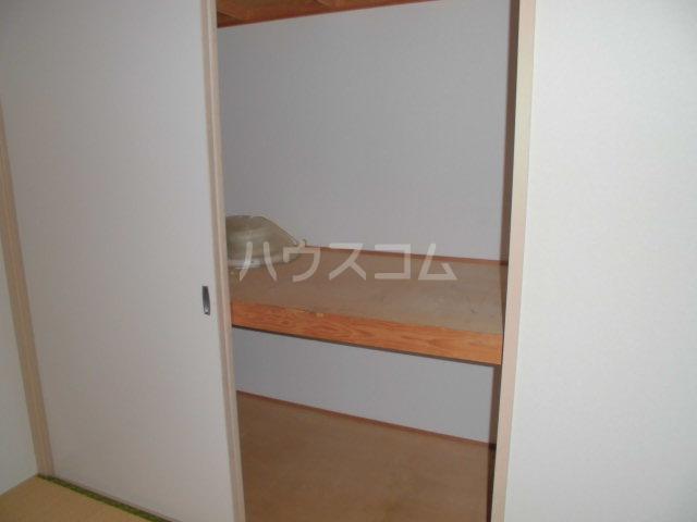 サンビレッジ三沢3 202号室の収納