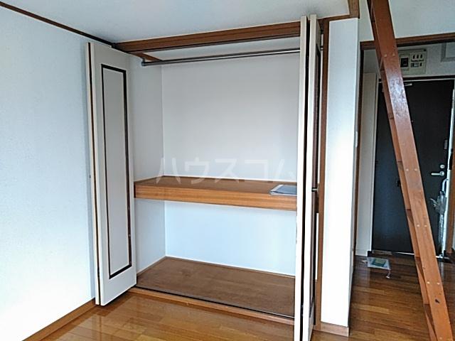 ケイエムハイツ 201号室の収納